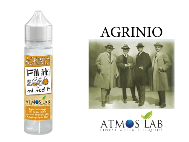 7727 - Atmos Lab AGRINIO Fill it & Feel it Shake and Vape 20/60ML (καπνικό)