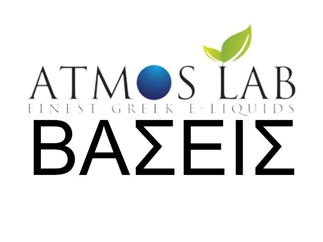 Βάσεις Atmos Lab