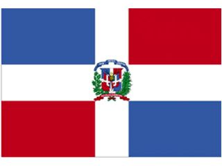 Πούρα Δομινικανής Δημοκρατίας