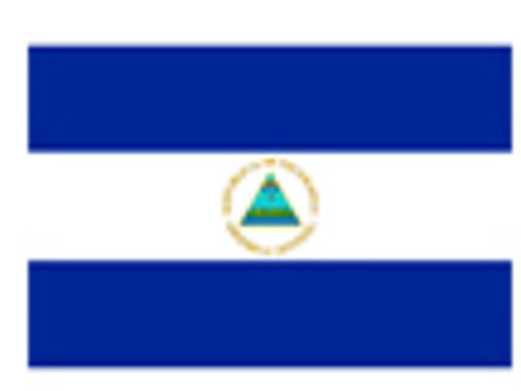 Πούρα Νικαράγουας