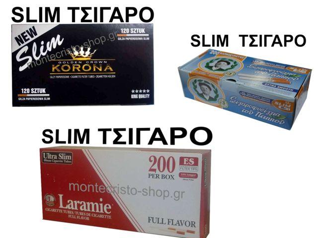Τσιγαροσωλήνες SLIM