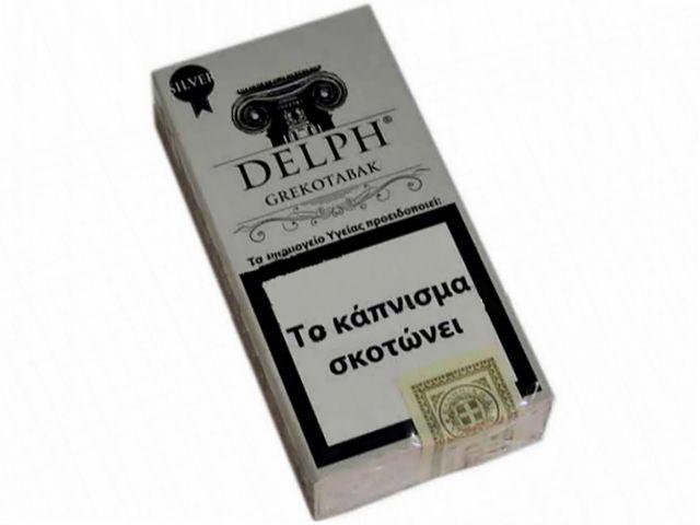 10647 - Cigarillos DELPH GREKOTABAK Silver Filter 10