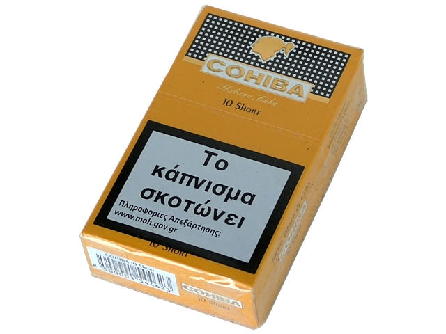 Cohiba 10 Short cigarillos (10 πουράκια)