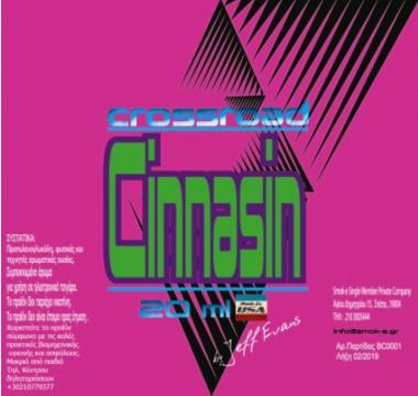 9463 - Crossroad Shake And Vape CINNASIN 20/60ml (ζύμη κανέλας και κρέμα) μίξη με VG