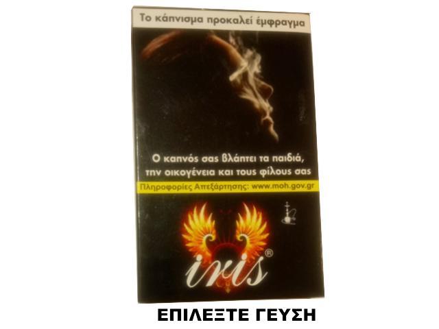 11812 - ΚΑΠΝΟΣ ΓΙΑ ΝΑΡΓΙΛΕ IRIS 180gr