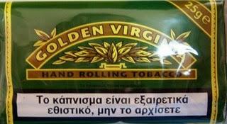 Καπνός στριφτού Golden Virginia, πράσινος, 30gr