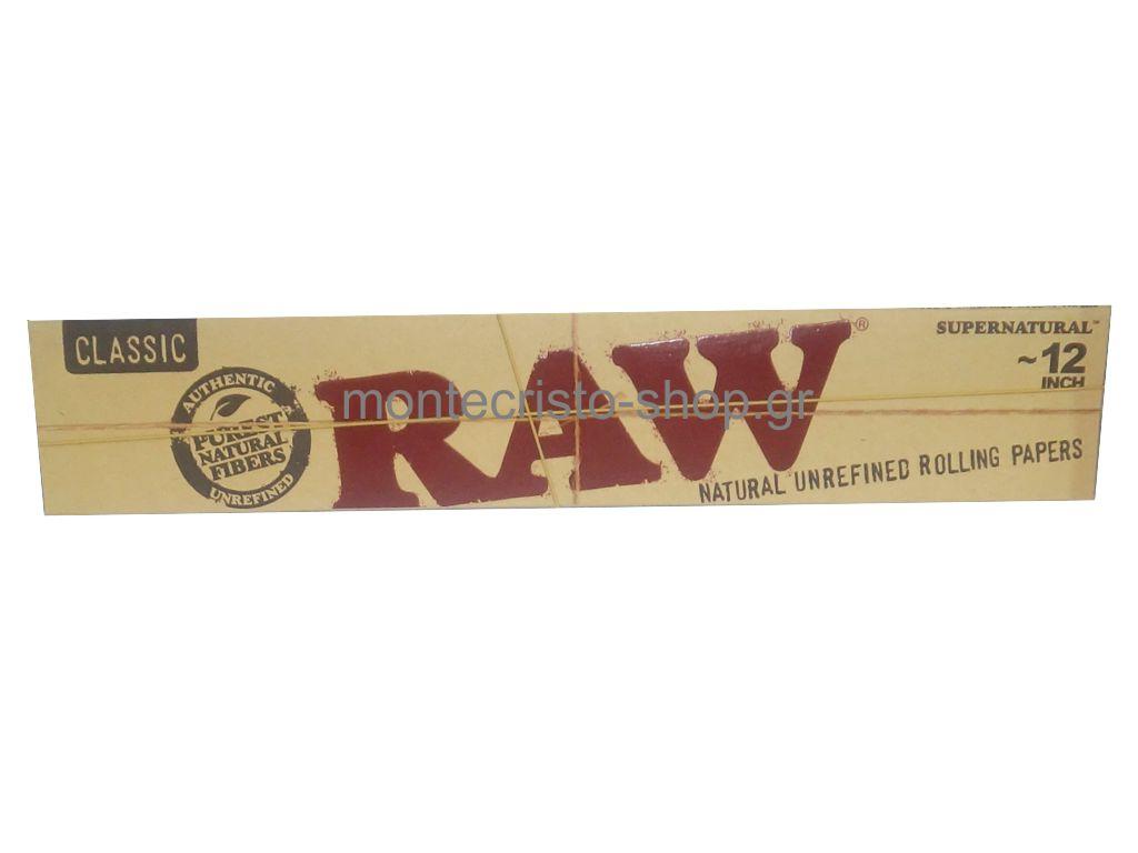 663 - Χαρτάκι RAW SUPERNATURAL 12 INCH 30.48 cm ακατέργαστο 20 φύλλα