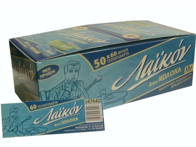 1275 - Χαρτάκια Λαϊκόν γαλάζιο ριζόχαρτο 60 φύλλα κωδ 47440 κουτί 50τεμ