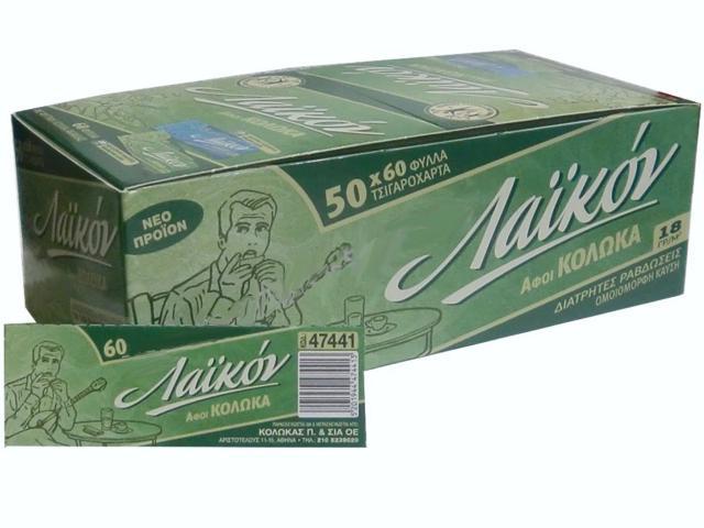 1286 - Χαρτάκια Λαϊκόν πράσινο κανονικό πάχος 60 φύλλα κουτί 50τεμ