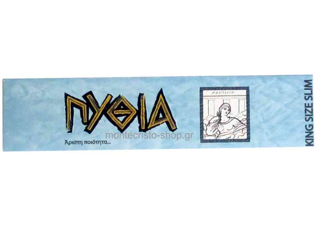 1958 - Χαρτάκια ΠΥΘΙΑ γαλάζια King Size Slim με 32 φύλλα