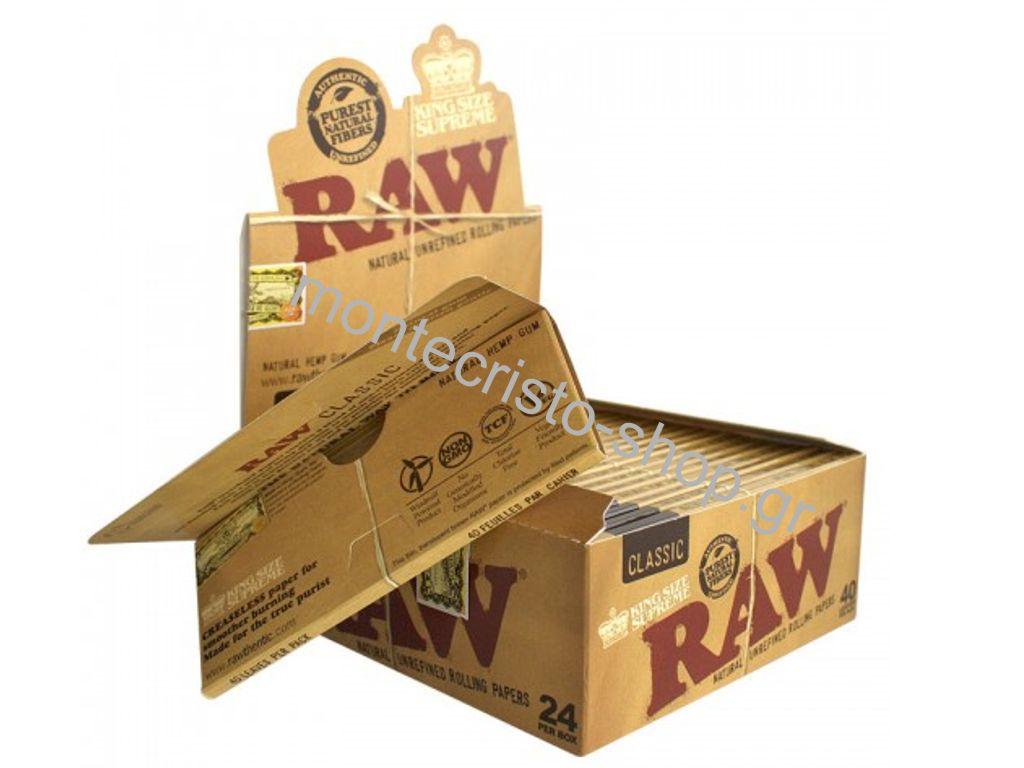 661 - Χαρτάκια Raw King Size Supreme ακατέργαστο κουτί 24 τεμαχίων 40 φύλλων τιμή 1,10 το χαρτάκι