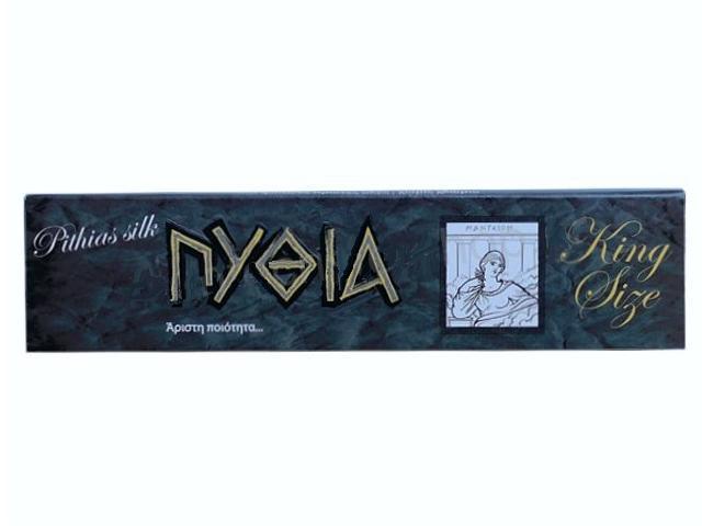 2628 - Χαρτάκια στριφτού Πυθία Pithias Silk μαύρο King Size