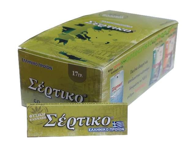 Χαρτάκια στριφτού Σέρτικο Φυσική Κάνναβη Λαδί (κουτί των 50)