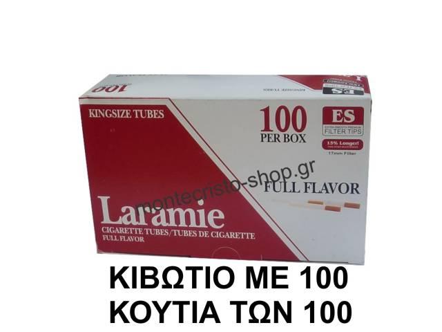 Κιβώτιο με 100 κουτιά κενά τσιγάρα Laramie Tubes Foul Flavor 100 84mm