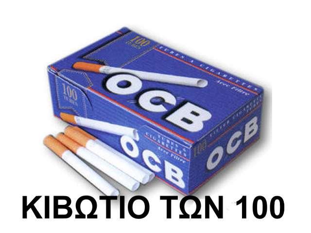 Κιβώτιο με 100 τσιγαροσωλήνες OCB των 100 με τιμή (0.57 ό ένας)