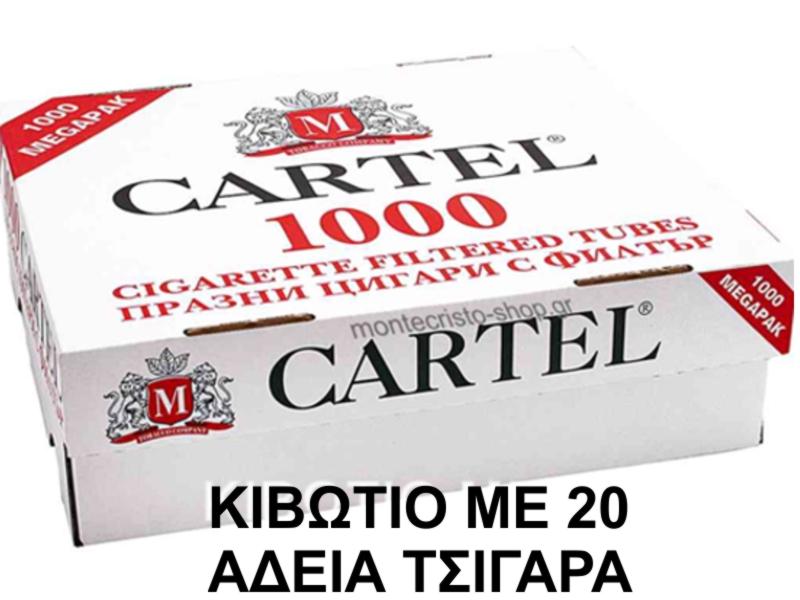2412 - Κιβώτιο με 20 άδεια τσιγάρα CARTEL 1000
