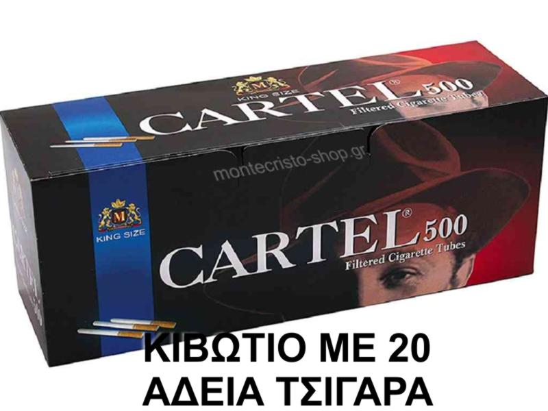 Κιβώτιο με 20 άδεια τσιγάρα CARTEL 500