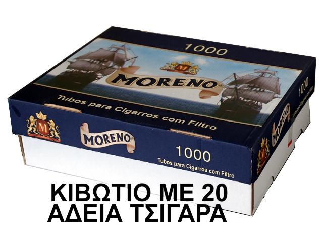 3133 - Κιβώτιο με 20 άδεια τσιγάρα MORENO 1000
