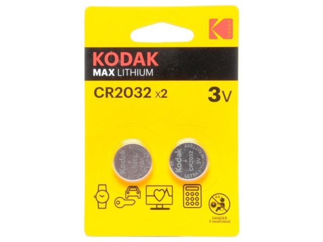 KODAK CR2032 MAX LITHIUM (2 ΜΠΑΤΑΡΙΕΣ)