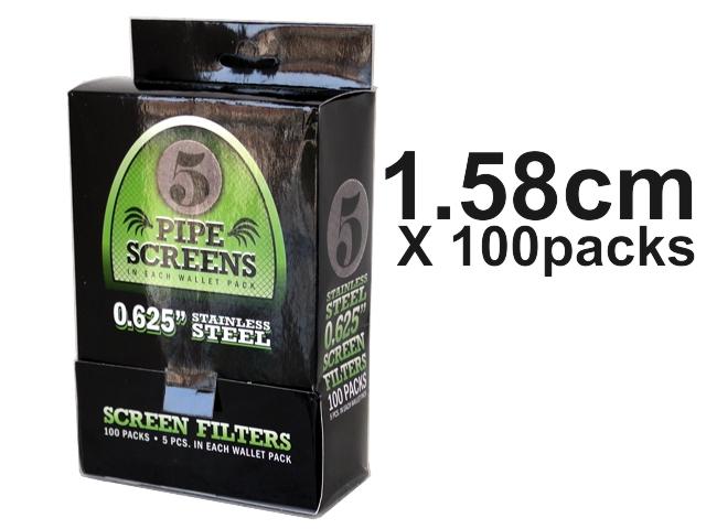 Κουτί με 100 σίτες Pipe Screens 0.625 Stainless steel 1.58cm μικρές (100 πακετάκια των 5)