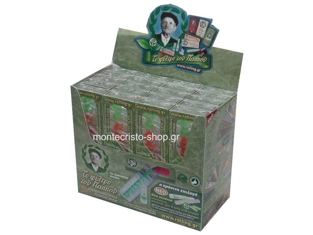 Κουτί με 20 πιπάκια του παππού regular 8mm 42902-010