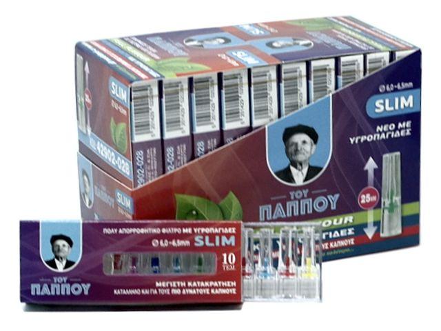 11486 - Κουτί με 20 πιπάκια του παππού Slim 6,0 / 6,5mm 42902-028 πίπα τσιγάρου