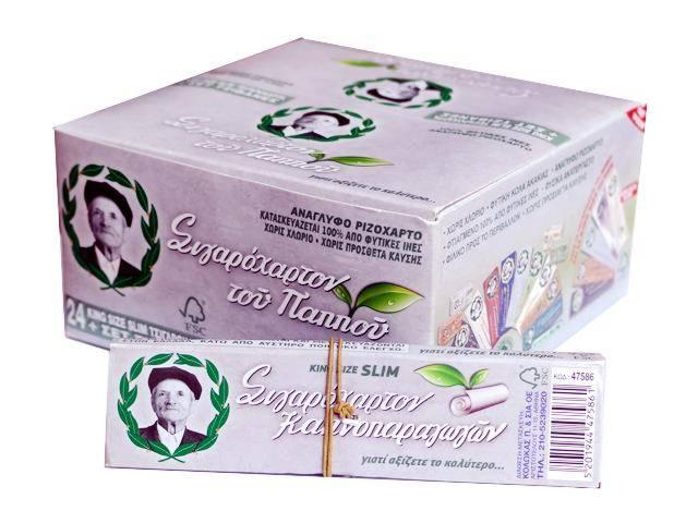 Κουτί με 24 χαρτάκια στριφτού του παππού 47586 King Size με τζιβάνες