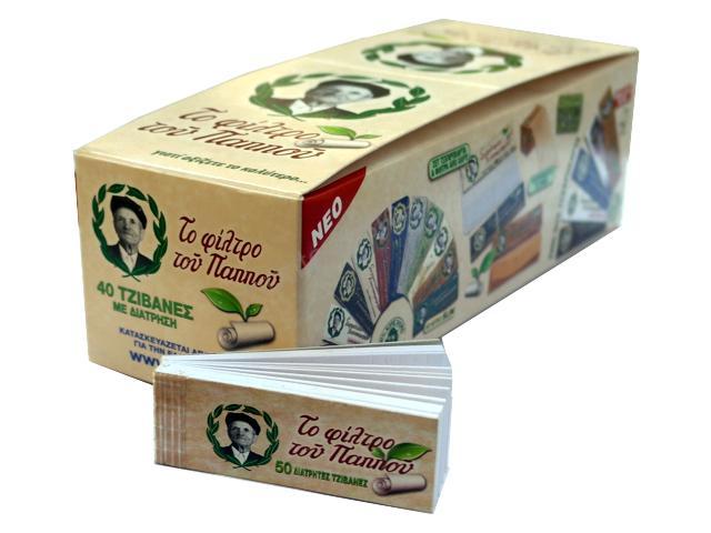 Κουτί με 40 τζιβάνες του παππού διάτρητες κανονικές 47620-050