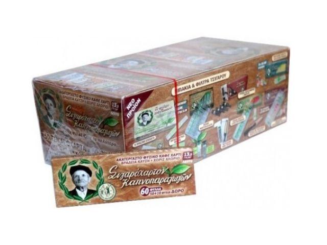 10615 - Κουτί με 50 χαρτάκια του παππού 47558 ακατέργαστο καφέ με 60 φύλλα