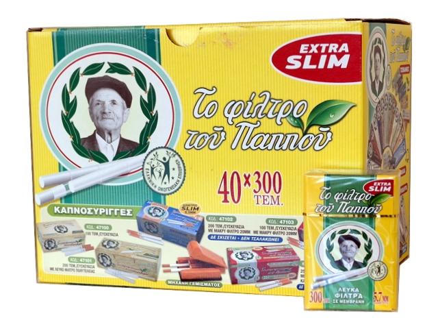4261 - Κουτί με Φίλτρα του παππού extra slim 5.7mm σε μεμβράνη με 300 τεμάχια 47630