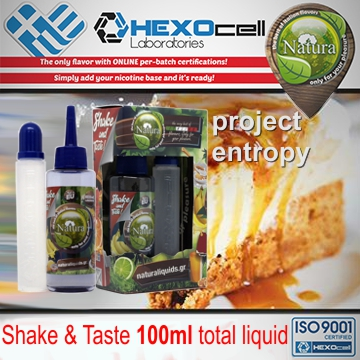 9257 - NATURA SHAKE AND TASTE PROJECT ENTROPY 60/100ml (καραμέλα μήλο βανίλια)