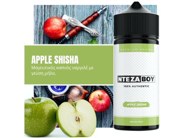 11293 - ΝΤΕΖΑΒΟΥ 100% AUTHENTIC Flavour Shot APPLE SHISHA 25ml / 120ml (καπνός ναργιλέ με μήλο)
