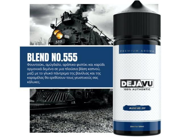 11607 - ΝΤΕΖΑΒΟΥ 100% AUTHENTIC Flavour Shot BLEND No 555 25ml / 120ml (καπνικό με βανίλια, καραμέλα και ξηρούς καρπούς)