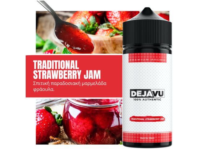 11479 - ΝΤΕΖΑΒΟΥ 100% AUTHENTIC Flavour Shot TRADITIONAL STRAWBERRY JAM 25ml / 120ml (μαρμελάδα φράουλα)