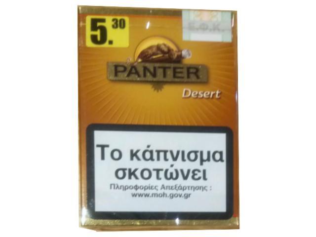 10887 - PANTER DESERT 14 (καφές)