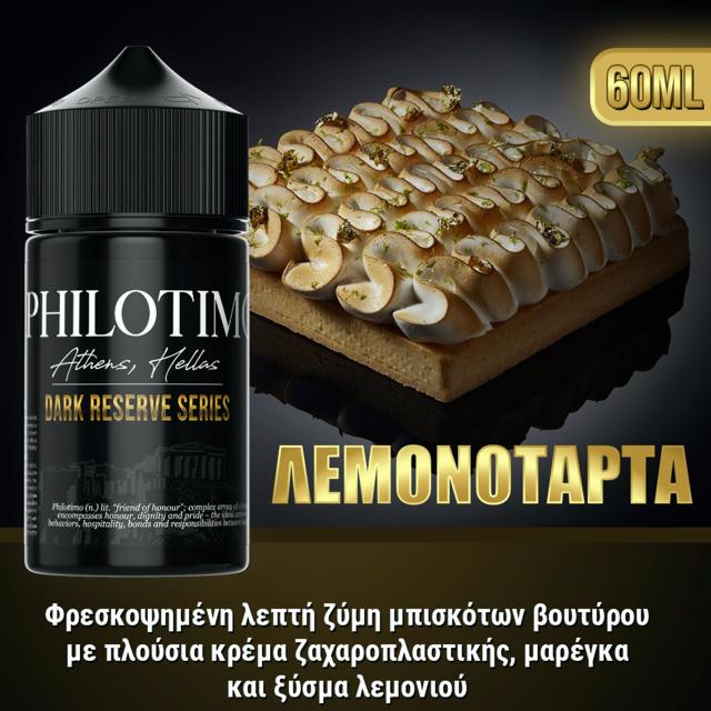 11563 - PHILOTIMO DARK RESERVE ΛΕΜΟΝΟΤΑΡΤΑ 30/60ml