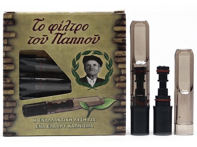 8408 - Πίπα του παππού 42902-040 αυτοκαθαριζόμενη για κανονικό τσιγάρο 8mm (συσκευασία με 6 πίπες τσιγάρου)