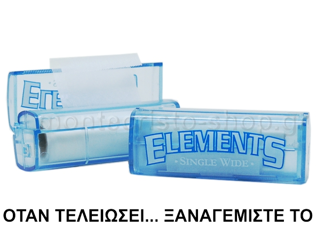 ΡΟΛΟ ELEMENTS ULTRA THIN SINGLE WIDE RICE PAPERS (40mm x 5 μέτρα)
