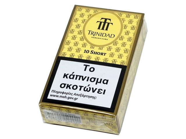 Trinidad 10 Short cigarillos (10 πουράκια)